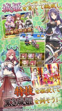ゲーム画面イメージ_2
