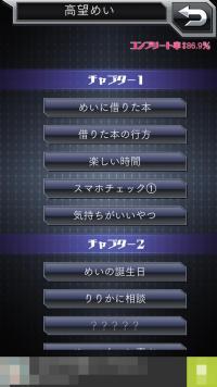device-2016-04-06-170644