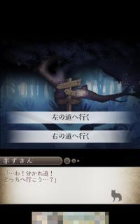 device-2016-04-13-145512