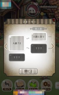 device-2016-04-13-152431