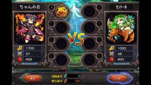 device-2016-04-13-162441