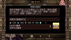 device-2016-04-15-185305