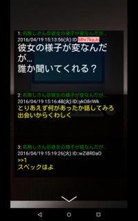 device-2016-04-19-151202