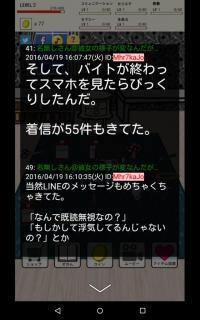 device-2016-04-19-153209