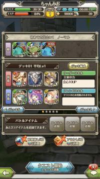 device-2016-04-22-192055