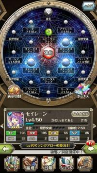 device-2016-04-22-193636
