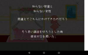 device-2016-04-28-153600