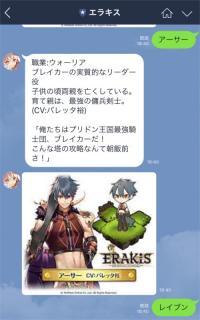 公式SNSアカウント公開_2