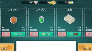 device-2016-05-03-144025