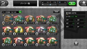 device-2016-05-06-162358