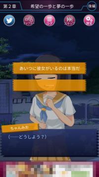 device-2016-05-09-164936