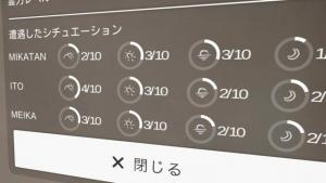 device-2016-05-10-173535