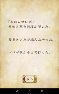 device-2016-05-12-162445