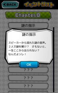 device-2016-05-18-185827