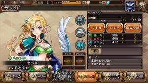 device-2016-05-21-144200