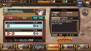 device-2016-05-21-200009