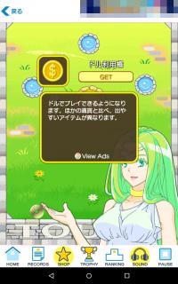 device-2016-06-01-153138