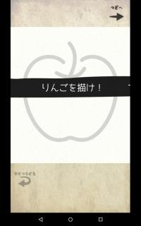 device-2016-06-02-155643