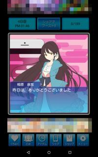 device-2016-06-03-134645
