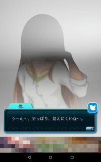 device-2016-06-08-163422