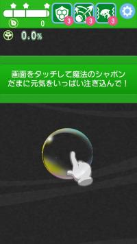 device-2016-06-13-111542