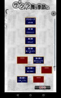 device-2016-06-15-105405
