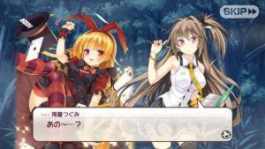 『カコ☆タマ×びびび』コラボイベントを実施!_2