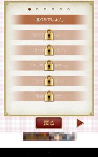 device-2016-07-11-141337