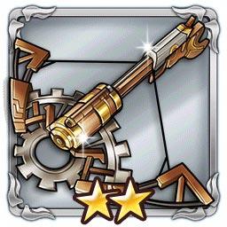 追加装備6:クロスシュート