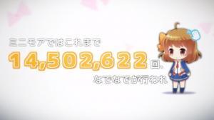 動画キャプチャーまとめ3