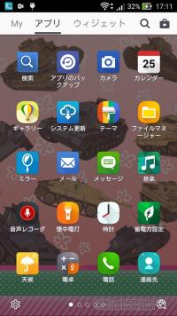 device-2016-08-02-171149