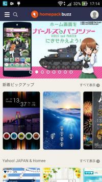 device-2016-08-02-171405