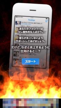 device-2016-08-03-170546