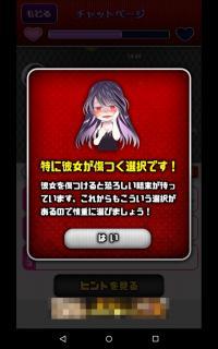 device-2016-08-09-145052