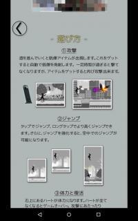 device-2016-08-18-150716