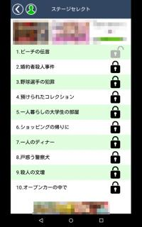 device-2016-08-24-165324