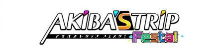 akibas-trip-festa%e3%83%ad%e3%82%b4