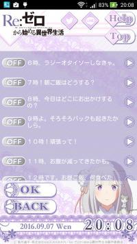 device-2016-09-07-200810