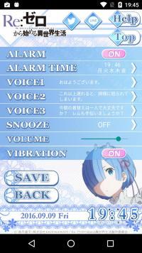 device-2016-09-09-194550