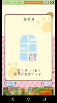 device-2016-09-13-155729