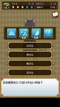 device-2016-09-16-153222