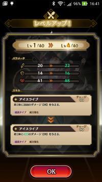 device-2016-09-16-164127
