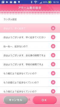 device-2016-09-20-181818
