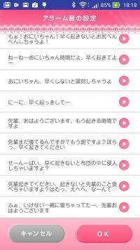 device-2016-09-20-181842