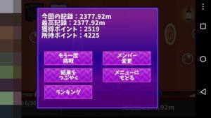 device-2016-09-21-192432