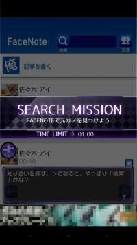device-2016-09-23-165359