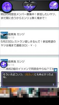 device-2016-09-23-175242