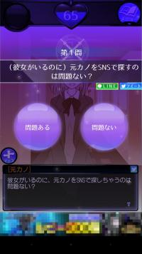 device-2016-09-23-175647