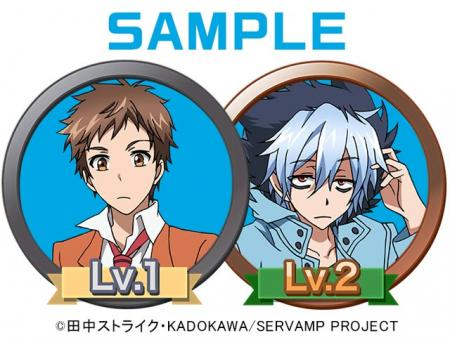 badge_sample