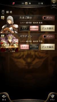 device-2016-10-05-190040